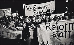 """Ausstellung: """"Von der Friedlichen Revolution zur deutschen Einheit"""" 9.2.-6.3.2020"""